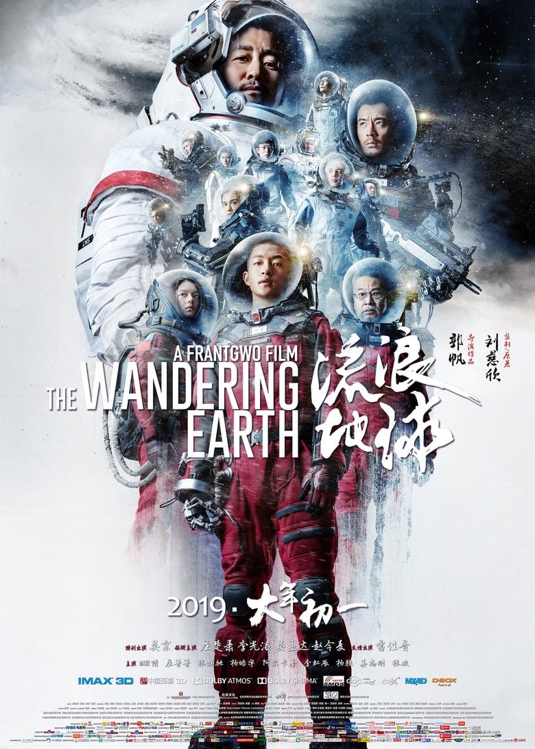 La Tierra Errante (2019)