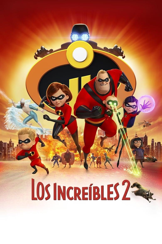 Los Increíbles 2 (2018)