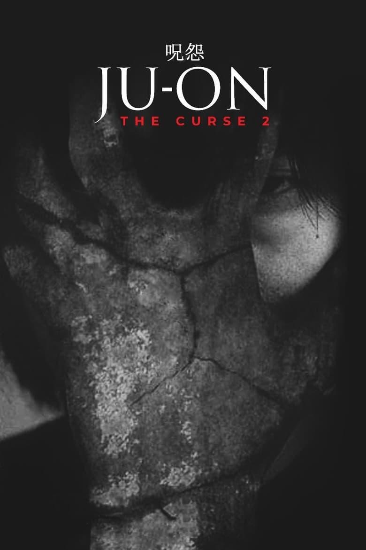 Ju-on 2 (La maldición 2) (2000)