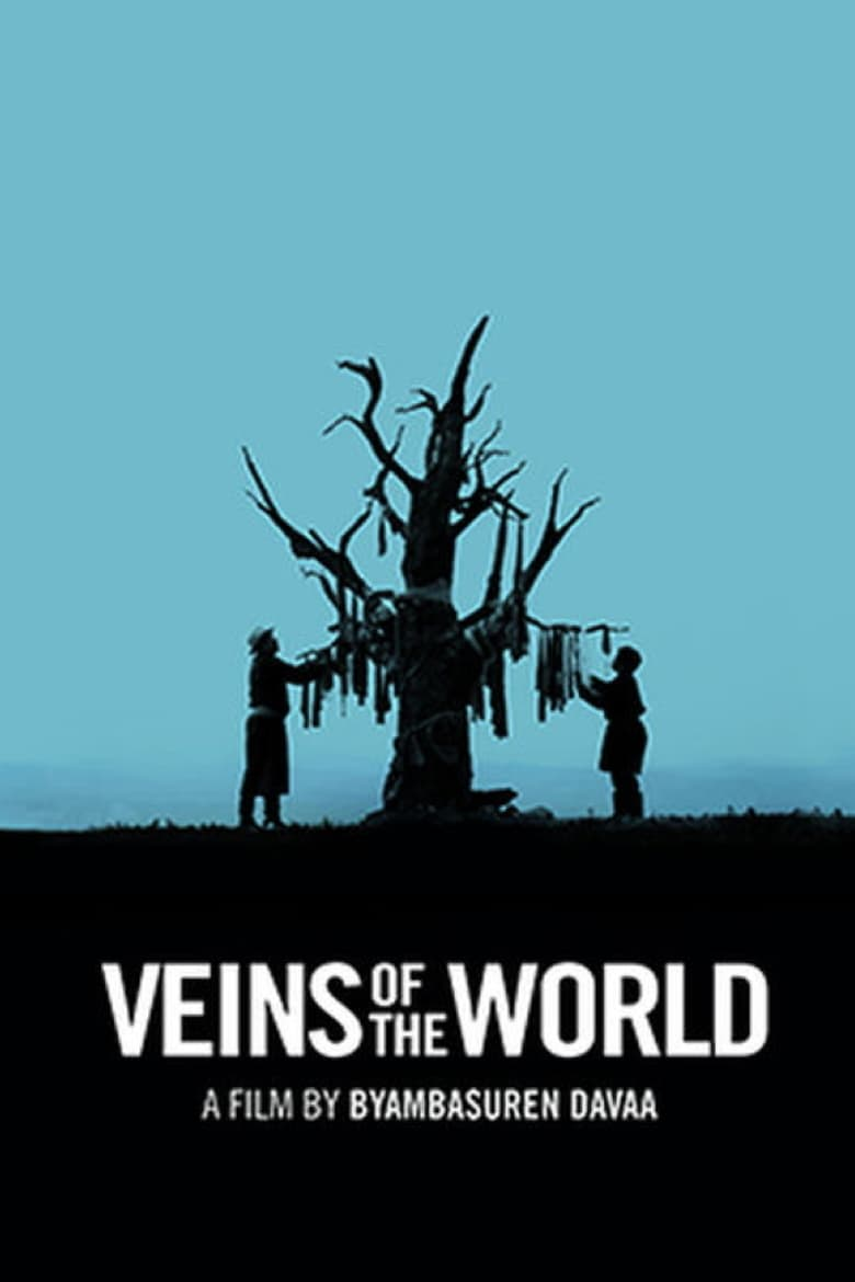 Veins of the World (2020)