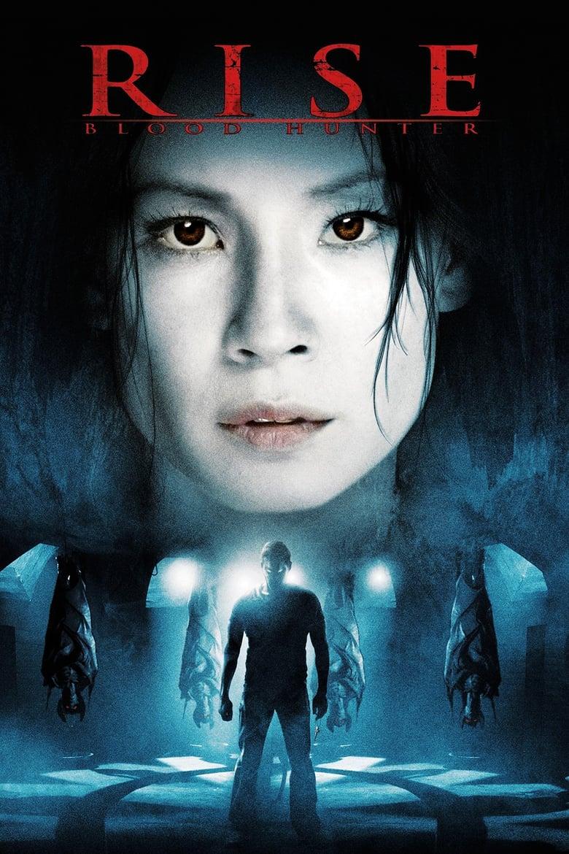 Rise: Cazadora de sangre (2007)