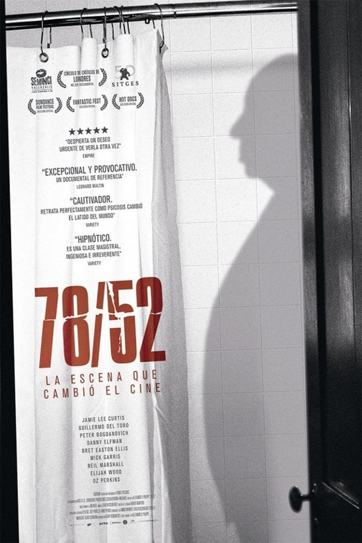 78/52: La escena que cambió el cine (2017)