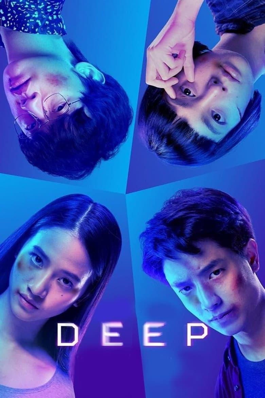 Sueño mortal (Deep) (2021)